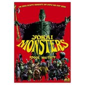 Yokai Monsters - Vol. 1: Spook Warfare on DVD