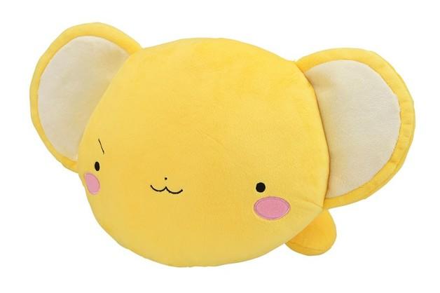 Card Captor Sakura: MEJ Sleeping Plush - Kerochan