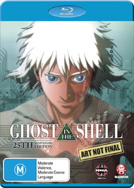Ghost in the Shell - 25th Anniversary Edition on Blu-ray