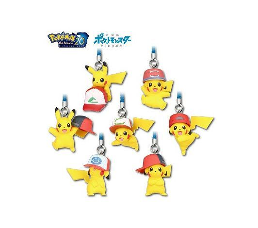 Pokemon: Netsuke Mascot (20th Ver.) - Blind Bag image