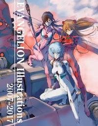 Evangelion Illustrations 2007-2017 by Khara