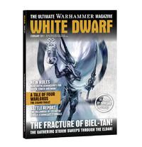 White Dwarf: February 2017