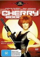 Cherry 2000 on DVD