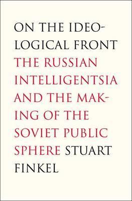 On the Ideological Front by Stuart Finkel image