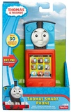 My First Thomas & Friends - Thomas Smart Phone