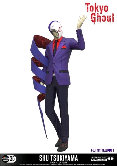 "Tokyo Ghoul: Shu Tsukiyama - 7"" Action Figure"