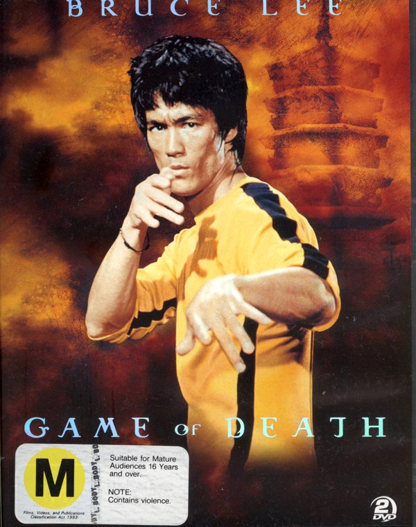 Game Of Death - Platinum Edition (Hong Kong Legends) on DVD image