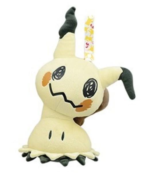 Pokemon: Mimikyu Large Plush Pouch