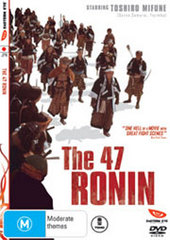 The 47 Ronin (1962) on DVD