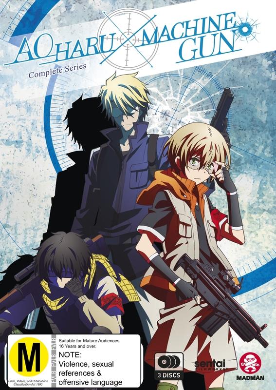 Aoharu X Machinegun - Complete Series on DVD