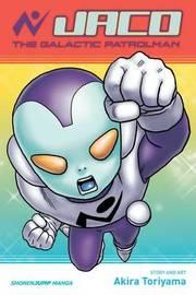 Jaco the Galactic Patrolman by Akira Toriyama image