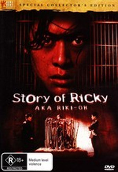 Story Of Ricky (AKA Riki-Oh) - Special Collector's Edition (Hong Kong Legends) on DVD image
