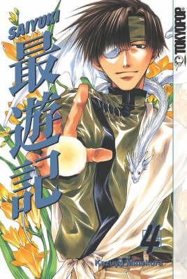 Saiyuki: v. 4 by Kazuya Minekura image