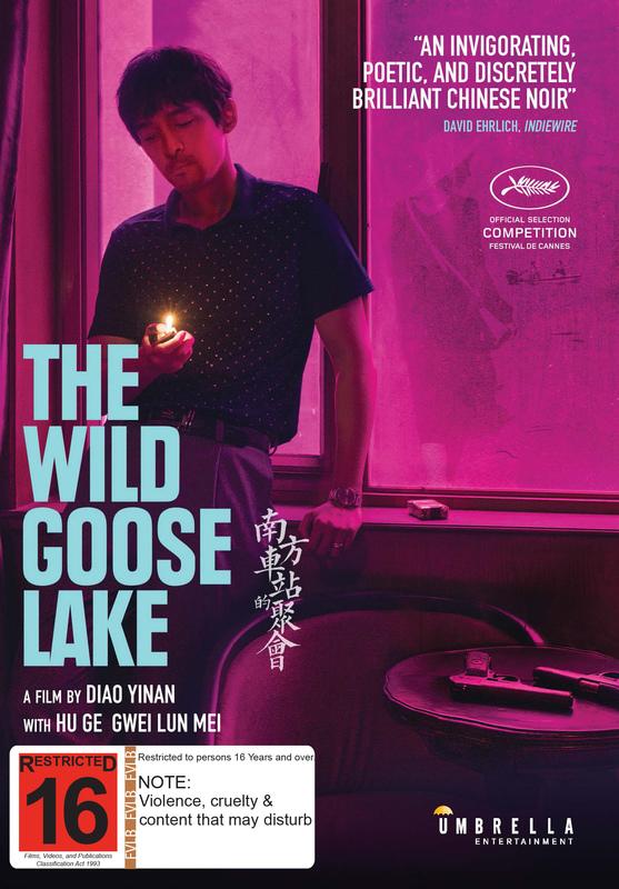 The Wild Goose Lake on DVD