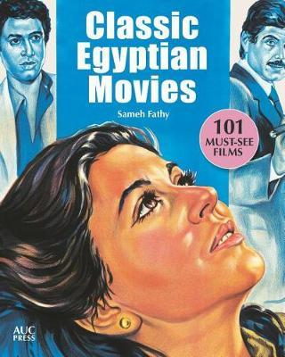 Classic Egyptian Movies by Sameh Fathy image