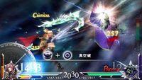 Dissidia 012 [duodecim] Final Fantasy for PSP