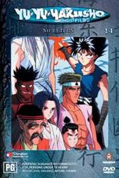 Yu Yu Hakusho: Ghost Files - Vol 14 No Return on DVD