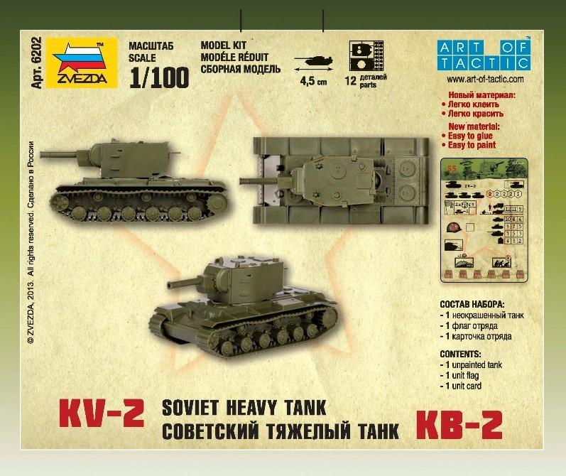 Zvezda 1//100 KV-2 Heavy Soviet Tank 6202 4600327062024