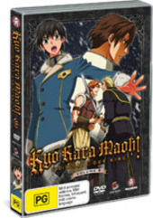 Kyo Kara Maoh! - God(?) Save Our King!: Vol. 8 on DVD