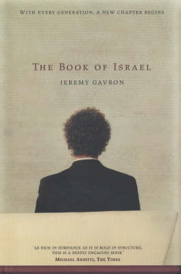 The Book Of Israel by Jeremy Gavron image