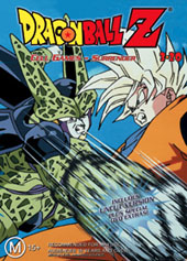 Dragon Ball Z 3.20 - Cell Games - Surrender on DVD