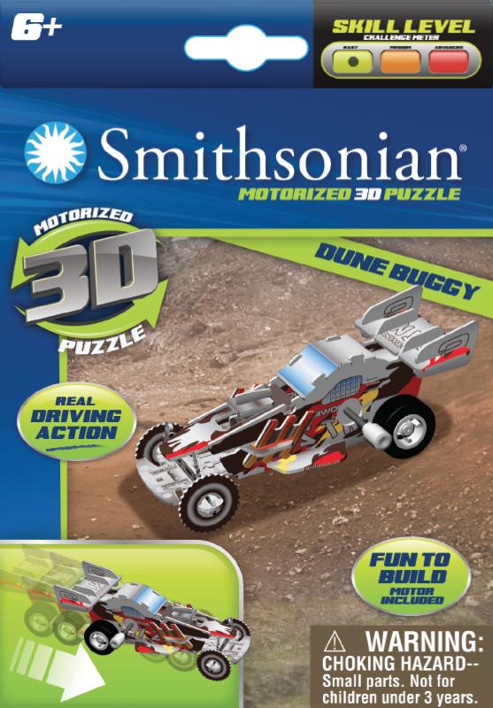 Smithsonian: Vehicle Wind Up Puzzle - Assortment image