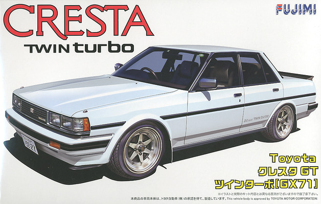 Fujimi: 1/24 Toyota Cresta GT Twin Turbo GX71 - Model Kit