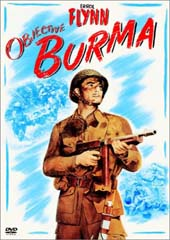 Objective Burma on DVD