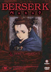 Berserk - V4 - Devils Advocate on DVD