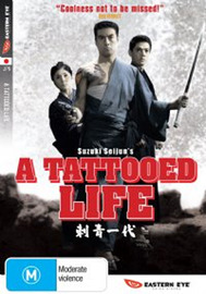 Tattooed Life, A on DVD image
