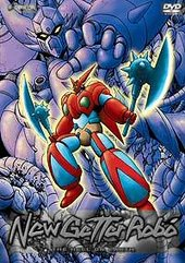 New Getter Robo - Vol. 3: Hell On Earth on DVD