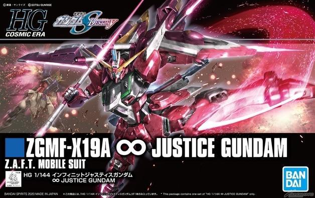 HGCE: 1/144 Infinite Justice Gundam - Model Kit