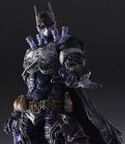 Batman: Rogues Gallery - Mr.Freeze Play Arts Kai Figure