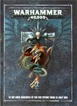 Warhammer 40,000 Rulebook (8th Edition)