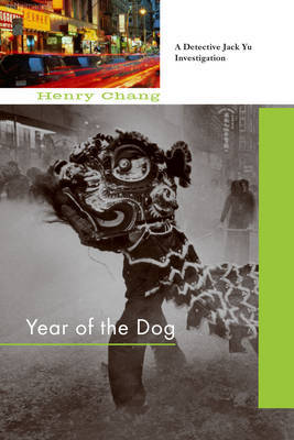 Year Of The Dog by Henry Chang image