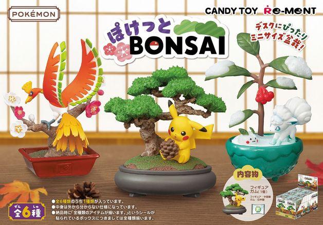 Pokemon: Pocket Bonsai - Mini Figure (Set of 8)