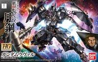 1/144 HG Gundam Vual - Model Kit