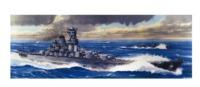 Fujimi: 1/700 Waterline Series - Japanese Battleship Musashi - Model Kit