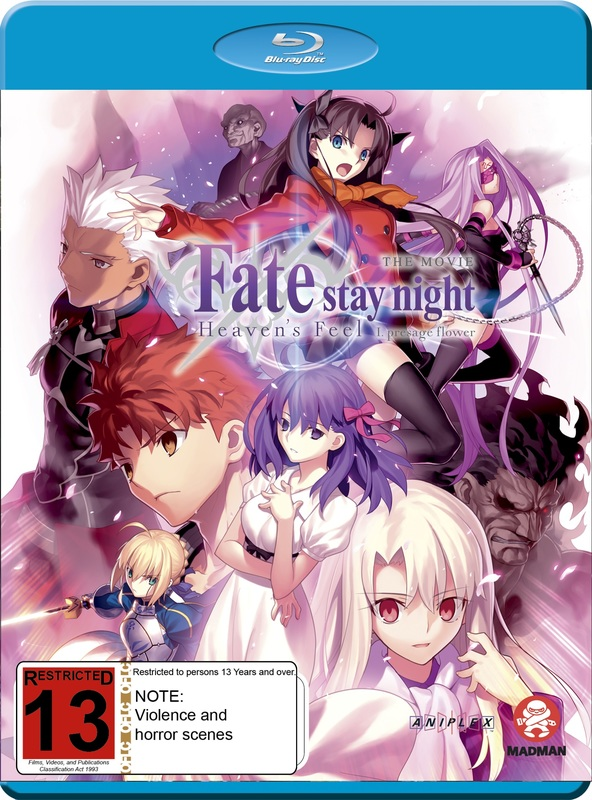 Fate/stay Night: Heaven's Feel 1. Presage Flower on Blu-ray