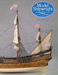 MODEL SHIPWRIGHT 125 image