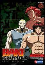 Baki The Grappler - Round 12: Last Blood on DVD