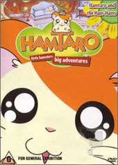 Hamtaro Adventure 1.01 on DVD