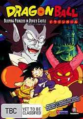 Dragon Ball - Feature 2 - Sleeping Princess in Devil's Castle on DVD