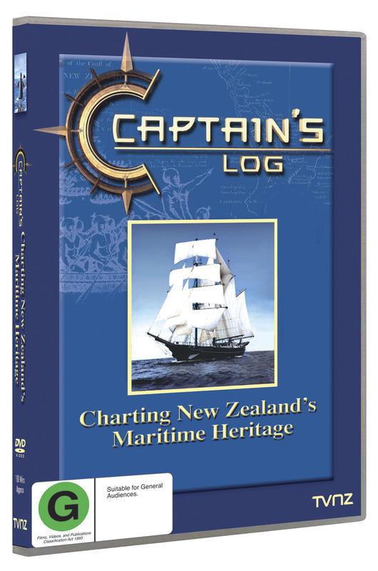Captain's Log on DVD