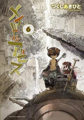 Made in Abyss Vol. 6 by Akihito Tsukushi