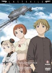 Last Exile - Vol. 4: Breakthrough on DVD