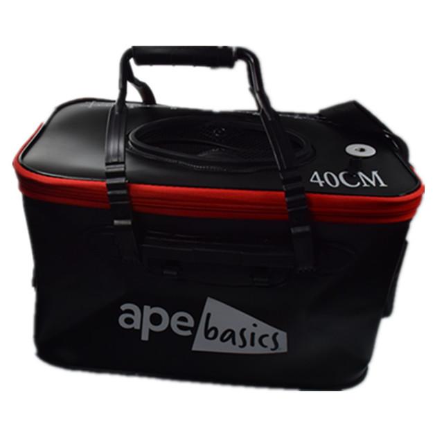 Ape Basics Collapsible Waterproof Fishing Live Bait Bucket - 23L