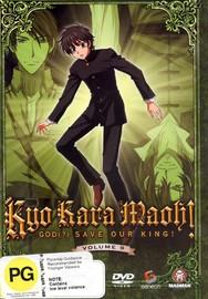 Kyo Kara Maoh! - God(?) Save Our King!: Vol. 9 on DVD image