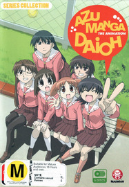 Azumanga Daioh Series Collection on DVD