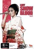 Lady Snowblood 1 & 2 on DVD